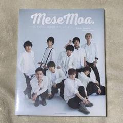 "Thumbnail of ""MeseMoa.FIRST PHOTOBOOK : むすめん。名前変えたってよ"""