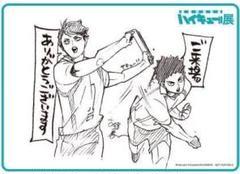 "Thumbnail of ""ハイキュー展 及川 岩泉 クリアカード"""