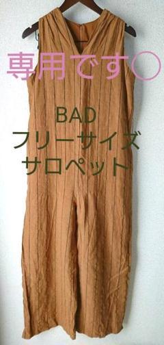 """Thumbnail of """"18日までお値下げ!BAD サロペット ワイドパンツ ストライプ"""""""