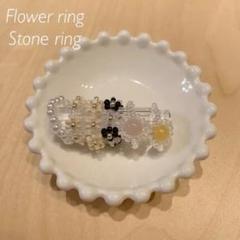 """Thumbnail of """"ビーズリング❤︎  ハンドメイド指輪 flower"""""""