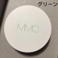 """Thumbnail of """"mimc ミネラルイレイザーバーム グリーン"""""""