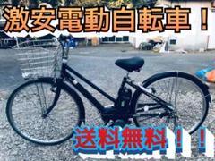 "Thumbnail of ""♦️EJ498B  電動自転車"""