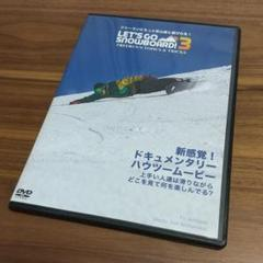 "Thumbnail of ""LET'S GO SNOWBOARD 3 レッツゴー スノーボード 3 DVD"""