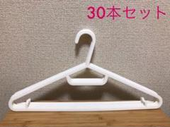 "Thumbnail of ""DAISO ダイソー【ハンガー30本セット】幅38cm"""