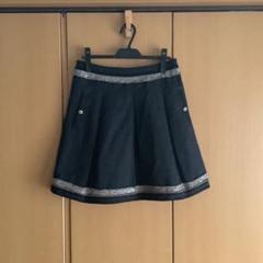 "Thumbnail of ""美品 マックスアズリア ツイードスカート"""