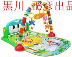"""Thumbnail of """"楽々練習な玩具付くベビージム ふかふかな柔軟生地プレーマット 新生児~12ヶ月"""""""