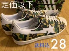 "Thumbnail of ""adidas bape SUPERSTAR80s 迷彩 アディダス ベイプ 新品"""