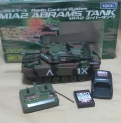 "Thumbnail of ""NIKKO ニッコー M1A2 スーパータンク 戦車  ラジコン 定価8500"""