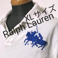"""Thumbnail of """"u66.  Ralph Lauren ポロシャツ白×青ビッグロゴ"""""""