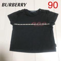 "Thumbnail of ""BURBERRY 90サイズ 半袖Tシャツ 黒 ベビー服 子供服"""