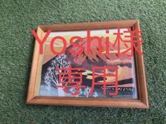 "Thumbnail of ""額縁(絵つき)"""