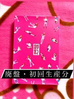 "Thumbnail of ""OH MY GIRL PINK OCEAN CD アルバム 廃盤"""