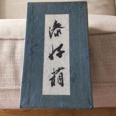 "Thumbnail of ""輪島塗 重箱"""