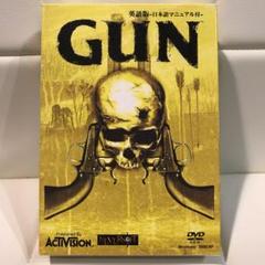 "Thumbnail of ""GUN 英語版 日本語マニュアル付 pc win"""