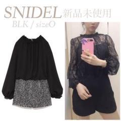 "Thumbnail of ""SNIDEL オールインワン シースルー ドレス オケージョン"""