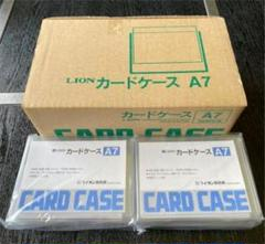 "Thumbnail of ""★ライオン事務器★ 硬質カードケース A7 100枚"""