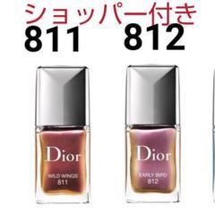 "Thumbnail of ""Dior  ネイル  811  812  セット"""