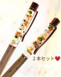 """Thumbnail of """"2本セット❤春色tasteハーバリウムボールペン"""""""
