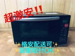 "Thumbnail of ""ET13番⭐️ニトリフラット電子レンジ⭐️ 2019年式"""