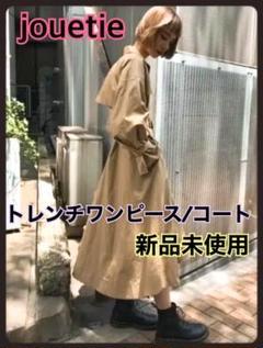 """Thumbnail of """"jouetie ジュエティ トレンチ風ワンピース トレンチコート ベージュ"""""""