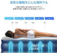 "Thumbnail of ""【超ゆったりワイドダブルサイズ❗極厚48cmで高級ホテル仕様のプレミアムさ❤️】"""