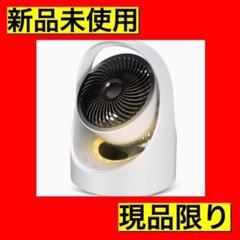 "Thumbnail of ""サーキュレーター 卓上扇風機小型静音 充電式 12畳 梅雨 部屋干し"""