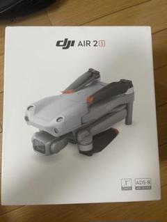 "Thumbnail of ""DJI AIR2 S"""