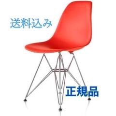 "Thumbnail of ""Eames Shell Chair イームズ プラスチック シェル サイドチェア"""