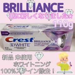 """Thumbnail of """"新品 大人気 ホワイトニング クレスト 歯磨き粉 ブリリアンス 110g"""""""