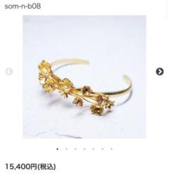 "Thumbnail of ""somnium 花のバングル"""