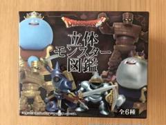 "Thumbnail of ""ドラゴンクエスト モンスター立体図鑑"""