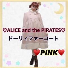 """Thumbnail of """"★ALICE and the PIRATES ドーリィファーコート ピンク★"""""""