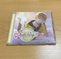 "Thumbnail of ""Switching?! vol.01 桃井歩の場合 cv.天野晴"""
