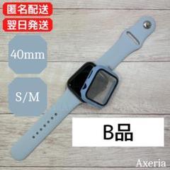 """Thumbnail of """"【B品】AppleWatch アップルウォッチ カバー:40mm+バンド:S/M"""""""