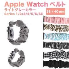 "Thumbnail of ""AppleWatchベルト アップルウォッチベルト ライトグレー 42/44mm"""