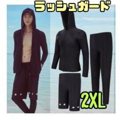 """Thumbnail of """"メンズ 水着 ラッシュガード 長袖 セット サーフィン ジム スポーツ 新品"""""""