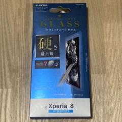 "Thumbnail of ""Xperia 8 用 ガラスフィルム セラミックコート"""