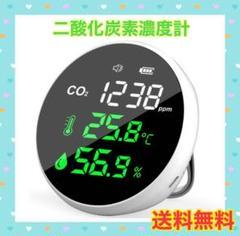 "Thumbnail of ""【送料無料】二酸化炭素濃度計 CO2濃度測定器 換気対策 USB充電式"""