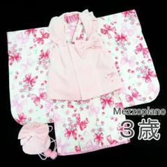 "Thumbnail of ""七五三 Mezzopiano 3歳 女の子 被布セット クリーム色 ピンク"""