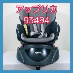 """Thumbnail of """"説明書付き【送料無料】 アップリカ Aprica Raxuto 93494"""""""