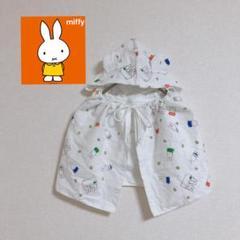 "Thumbnail of ""Miffy 耳付きフード タオル おくるみ お風呂楽ちん 管:58"""