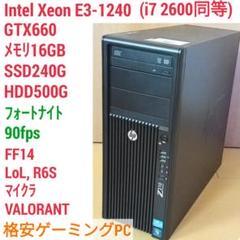 "Thumbnail of ""格安ゲーミングPC Xeon-E3 GTX660 SSD240G メモリ16G"""