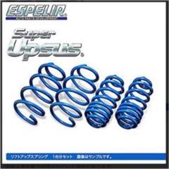 "Thumbnail of ""suzuki every ban espelir super up sus サス"""