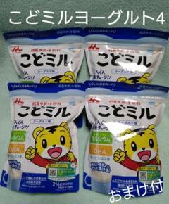 """Thumbnail of """"森永 成長サポート飲料 こどミル ヨーグルト味 216g×4袋"""""""