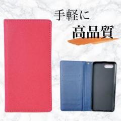 """Thumbnail of """"OPPO RENO 3A バイカラー ピンク 紺 手帳型 ベルトなし エコレザー"""""""