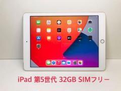 """Thumbnail of """"【送料無料】iPad Wi-Fi+Cellular 32GB SIMフリー"""""""