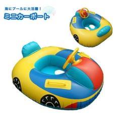 """Thumbnail of """"浮き輪 車型浮き輪 うきわ ハンドル付き 足入れ式 海 プール うきわ ボート"""""""