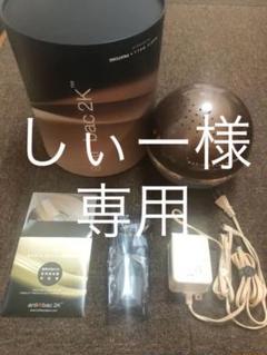 "Thumbnail of ""マジックボール L MAGIC BALL 空気清浄機"""
