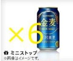 "Thumbnail of ""ミニストップ 金麦 引換券×6_"""