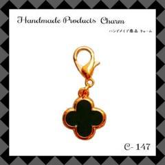 """Thumbnail of """"【C-147】クローバー フラワー ハンドメイドチャーム"""""""